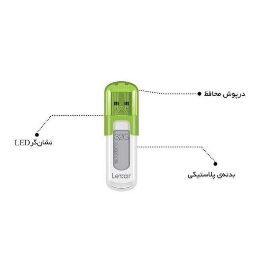 فلش مموری ظرفیت 32 گیگابایت مدل JumpDrive V10 USB2 لکسار Lexar