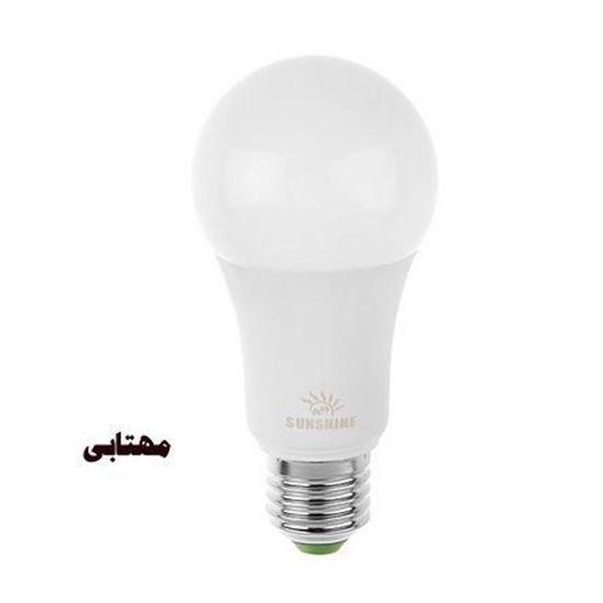 لامپ ال ای دی 12 وات پایه E27 سان شاین/مهتابی