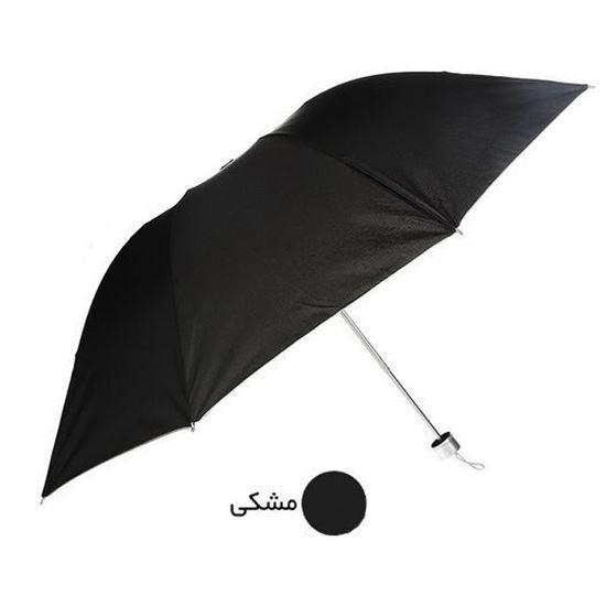 چتر تاشو کم حجم