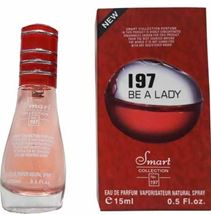 عطر زنانه NO.197 اسمارت کالکشن با رایحه Red Delicious EDP حجم 15ml