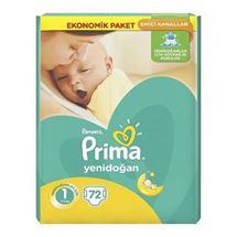 پوشک پریما سایز 1  بسته 72 عددی Prima