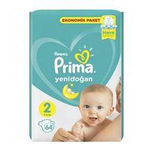 پوشک پریما سایز 2  بسته 64 عددی Prima