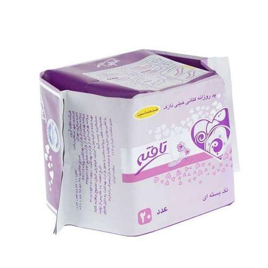پد روزانه تافته مدل Purple Ultra Thin بسته 20 عددی