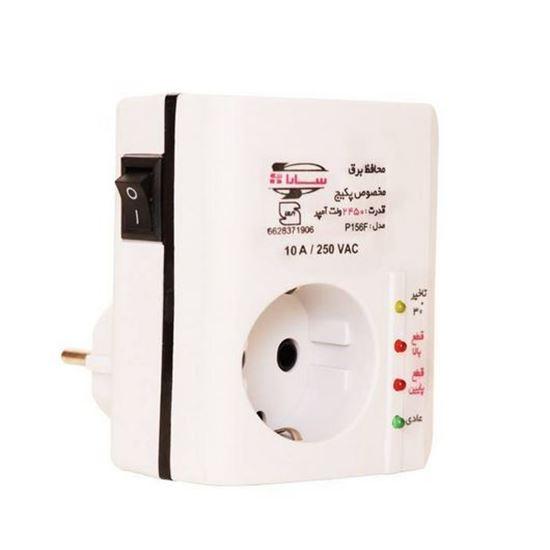 محافظ ولتاژ سارا مدل P156F مناسب برای پکیج و تلویزیون