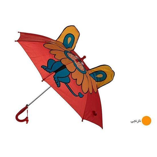 چتر کودک مدل شیر